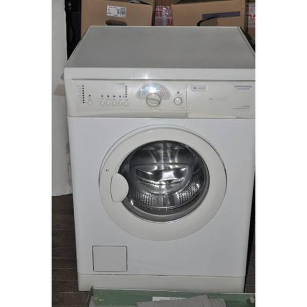 proline machine a laver